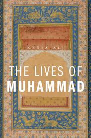 Lives of Muhammad