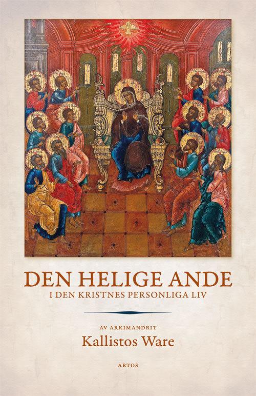 Den helige Ande: I den kristnes personliga liv