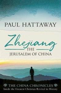 Zhejiang: The Jerusalem of China