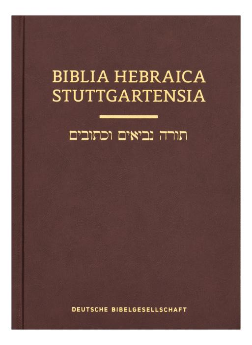 Biblia Hebraica Stuttgartensia - mindre format