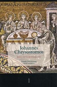 Den outgrundlige - svensk översättning Olof Andrén