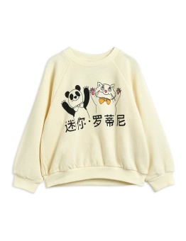 Tröja - Cat and panda sp sweatshirt