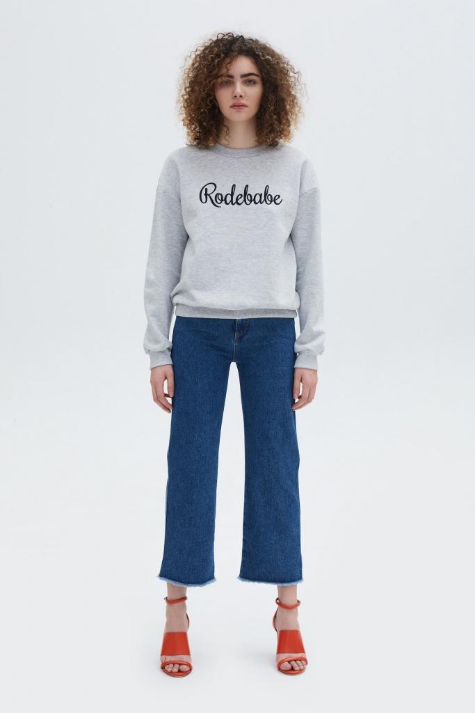 Rodebabe sweatshirt Grey Melange