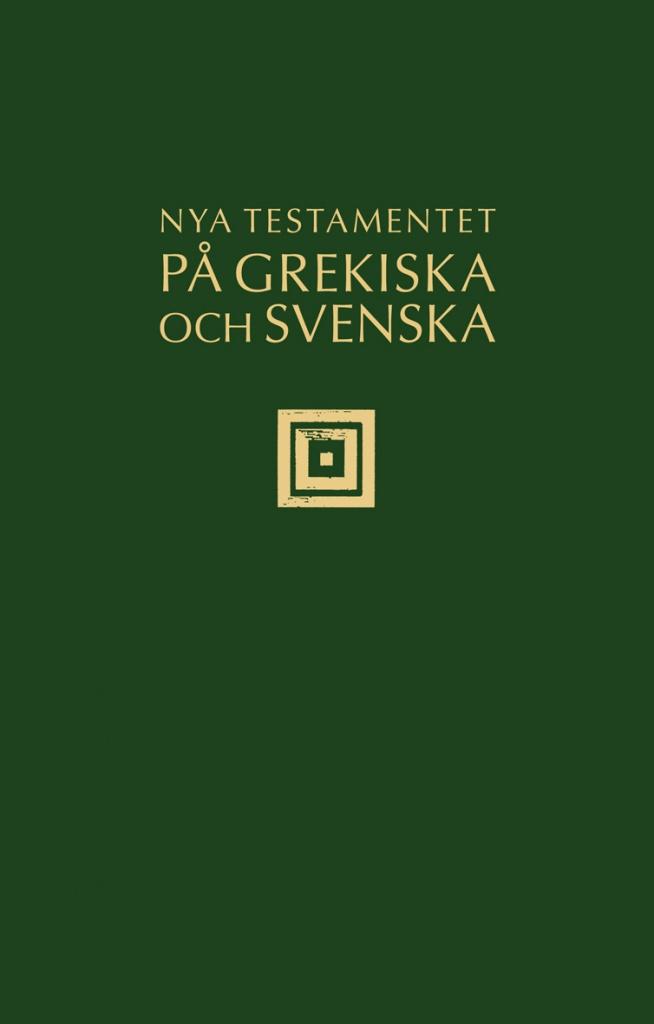 Nya Testamentet på Grekiska och Sv