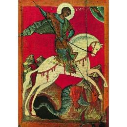 Sankt Göran och draken