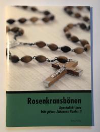 Rosenkransbönen - Apostoliskt brev