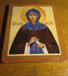 Hl. Anna av Novgorod - Sveriges äldsta helgon