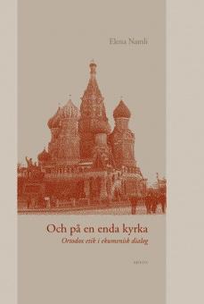 Och på en enda kyrka - ortodox etik i ekumenisk dialog