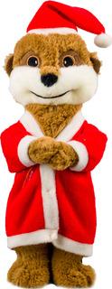 Jul! Santa Meerkat